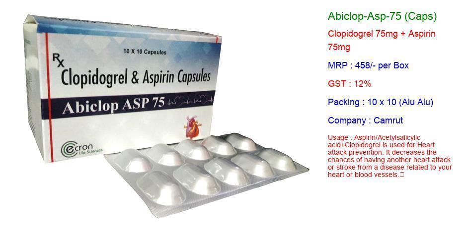 abiclop_asp_75