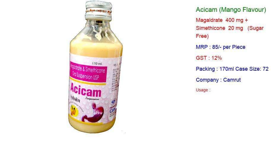acicam_susp