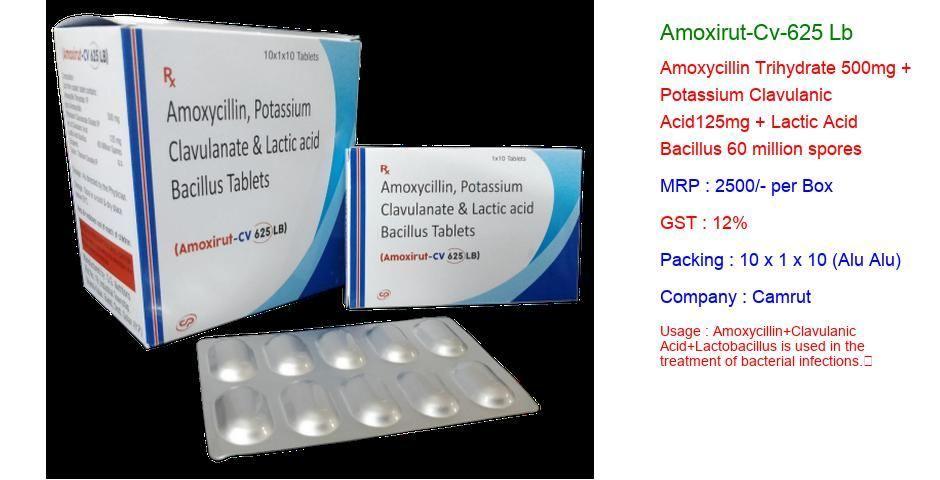amoxirut-cv-625-lb-new