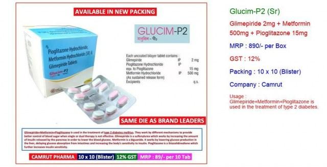 glucim-p2-blister