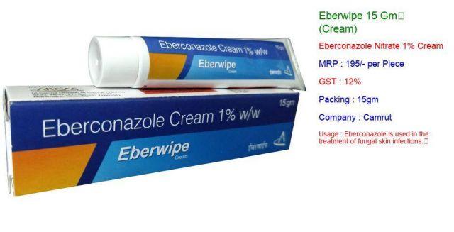 eberwipe