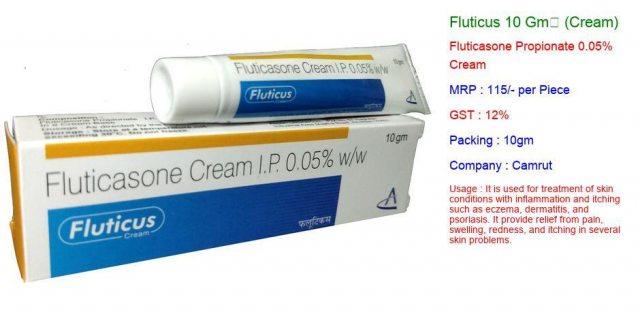 fluticus_cream