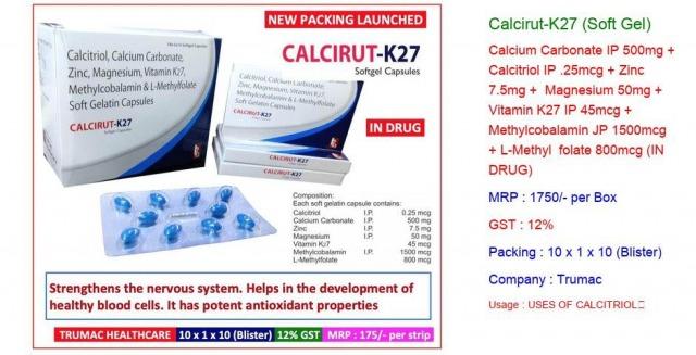 calcirut_k27_caps