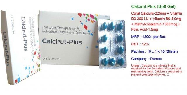 calcirut_plus