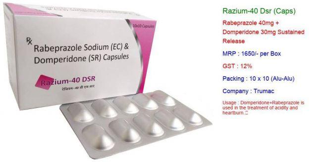 razium-40-dsr
